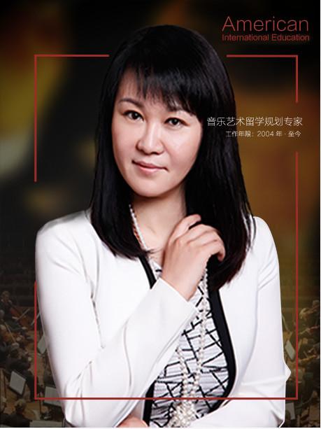 Mrs Liu