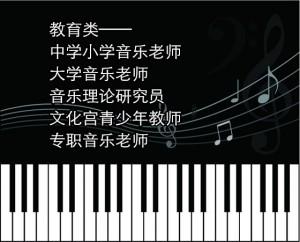 音乐的价值到底是什么?学习音乐专业将来能干什么?_美音联盟美国音乐留学培训